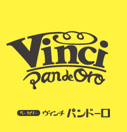 bakery vinci-pandeoro